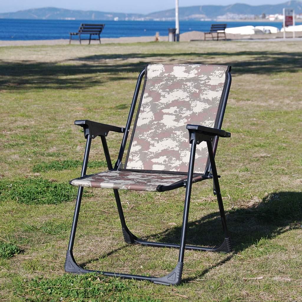 Katlanır Kamp Piknik Sandalyesi Plaj Koltuğu Şezlong Kamuflaj